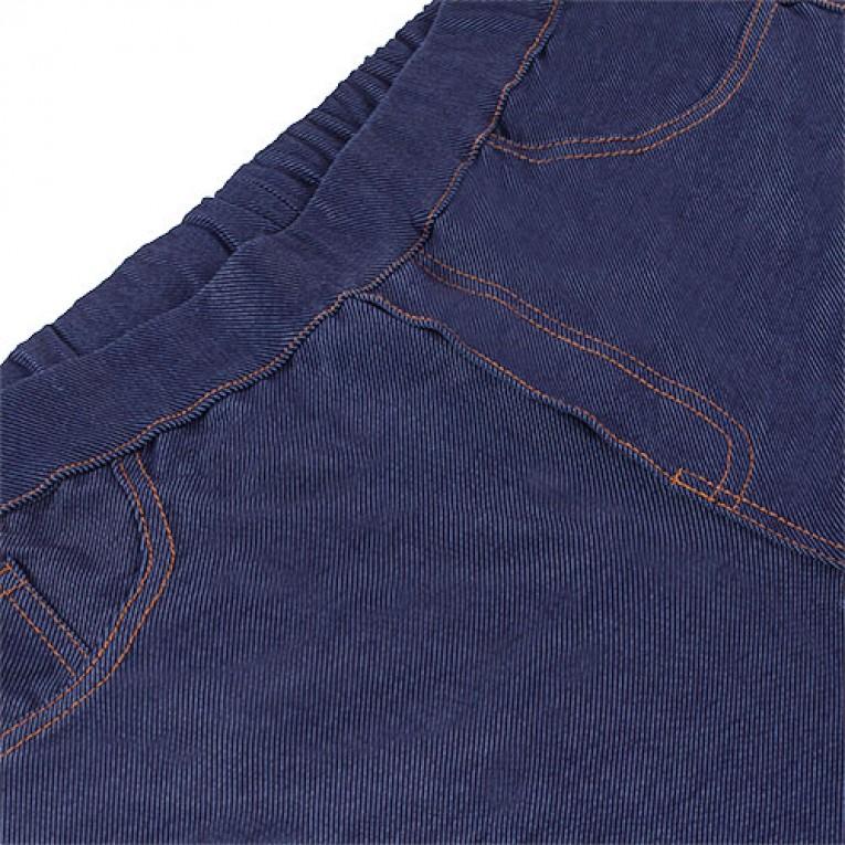 Calças de Ganga Confortáveis