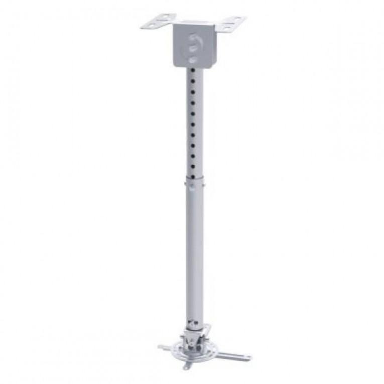 Suporte de Teto Inclinável e giratório para Projetor TooQ PJ3030TN ?S 20kg 57,5 - 82,5 cm -20º/+20º